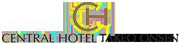 セントラルホテル武雄温泉
